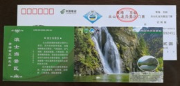 Shenlongtan Waterfall,China 2014 Beishan National Forest Geopark Langshidang Scenic Spot Ticket Pre-stamped Card - Holidays & Tourism