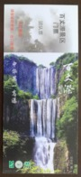 Drop Height 287 Meters Mountain Waterfall,China 2015 Baizhangtan Scenic Spot Tourism Team Ticket Pre-stamped Card - Holidays & Tourism