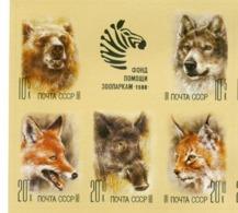 Russia, SU, Soviet Union Zoo 1988, Animals , Imperforated - 1923-1991 USSR