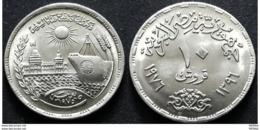 EGYPT - 10 Piastres-km452 -1976 - Suez Canal - Egypt