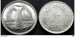 EGYPT - 10 PIASTRES - 1980 - KM 498 - Corrective REVOL 1971 - Egypt