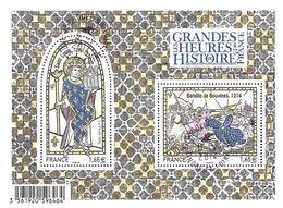 France Oblitération Cachet à Date BF N° F 4857 - Les Grandes Heures De L'Histoire - St Louis, Bataille De Bouvines - Used
