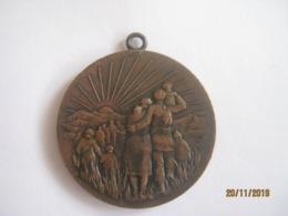 Ethiopia: Derg Period, Resettlement Medal - Medaglie