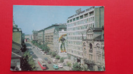 Sofia-Boulevard-Dondukov.Tramway - Bulgarie