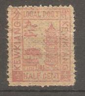 Timbre De 1894 ( Chine / Local Post-Kewkiang ) - Nuevos