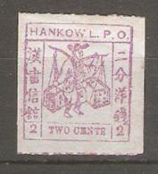 Timbre De 1893/96 ( Chine / Local Post-Hankow ) - Nuevos