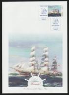Uganda 2012 FDC Sailing Ships The Waimate Big Cover. - Ships