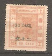 Timbre De 1886/88 ( Chine / Shanghai ) - Nuevos