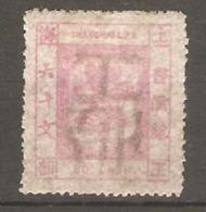 Timbre De 1884/89 ( Chine / Shanghai ) - Nuevos