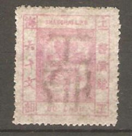 Timbre De 1884/89 ( Chine / Shanghai ) - Chine