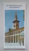 Syria Syrie Damascus Damas Omayyad Mosque Tourist Brochure Depliant Touristique 70's - Tourism Brochures
