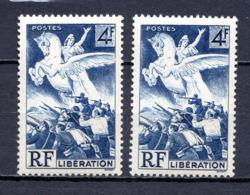 FRANCE LOT DE 2 TIMBRES DE 1945 N 669 NEUF ** - Unused Stamps