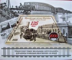 Kazakhstan  2019 125th Anniversary Of The Arrival Of First Train Into Petropavlovsk. Trans - Siberian Railway  S/S MNH - Eisenbahnen