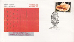 India 1999  Textile  Ajrakh Alijar Print  For Fabric & Clothing   #  23522  D  Indien Inde India - Textile