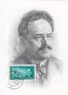 DDR  MAXIMUM CARD  KARL LIEBKNEC/HT - Famous People