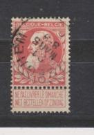 COB 74 Oblitération Centrale ISEGHEM - 1905 Grosse Barbe
