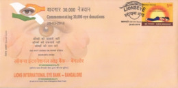 India  2018  Health  Commemorating  30,000 Eye Donations  Special Cover  #  23985  D  Indien Inde India - Disease