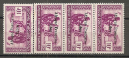 AEF - Yv.  N° 160 X4    ** MNH  10c  Afrique Libre  Cote  11 Euro  TBE    2 Scans - A.E.F. (1936-1958)