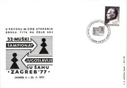 Chess Schach Echecs Ajedrez - Zagreb. Yugoslavia 1977_32th Yugoslav Championship_Souvenir Cover_CKM 7703 - Schach