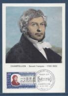 France - Carte Maximum - Champollion - Savant Français - Paris - 1972 - Maximum Cards