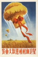 Chine-china-affiche De Propagande 1970-essor De L'agriculture-repro Cpm - Eventi