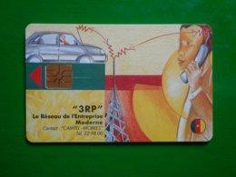 Télécarte Cameroun Utilisé, Traces - Kamerun