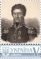 Ukraine 2017, Napoleon Bonaparte General Lazare Nicolas Carnot, 1v - Ukraine