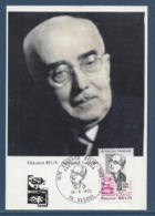 France - Carte Maximum - Edouard Belin - Vesoul - 1972 - Maximum Cards
