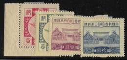 Japon N°198/201 - Neuf * Avec Charnière - TB - Neufs
