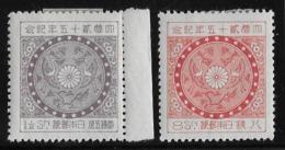 Japon N°186/187 - Neuf * Avec Charnière - TB - Neufs