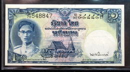 Thailand Banknote 1 Baht Series 9 Type 2 P#69b SIGN#32 UNC - Thailand