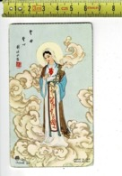 KL 10521 - NOTRE DAMEN DE JAPON - ONZE LIEVE VROUW VAN JAPAN - Images Religieuses