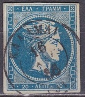 GREECE 1862-67 Large Hermes Head Consecutive Athens Prints 20 L Blue On Green Paper Vl. 32 F - 1861-86 Hermes, Groot