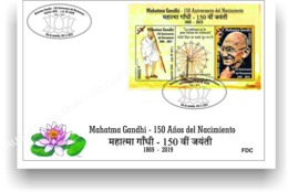 GB47 URUGUAY 2019 INDIA GANDHI NOW AVALAIBLE150° ANIVERSARY SOUVENIR SHEET BLOC FDC PREMIER JOUR ERSTTAGBRIEF - Mahatma Gandhi