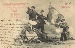 Bergeret  88e Regiment D'Infanterie 1RV - Phantasie