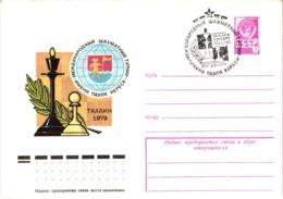Chess Schach Echecs Ajedrez - Tallin. USSR 1979_2nd International Keres Memorial Tournament_Postal Stationery_CKM 7907 - Schach