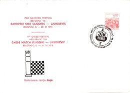 Chess Schach Echecs Ajedrez - Belgrade. Yugoslavia 1979_Chess Match Gligoric Vs Ljubojevic_Souvenir Cover_CKM 7911 - Schach