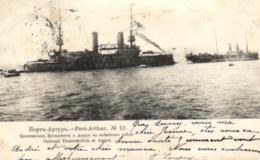 Transport - Bateau - Le Cuirassé  Tzessarevitch Et Amour - Port Arthur - Lushunkõu - D 0817 - Krieg