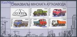 Belarus 1998 Mi 254-258 MNH ( ZE4 BYLark254-258 ) - Bielorussia