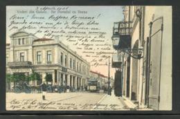 GALATZ  - Str Portului Cu Bursa - Romania