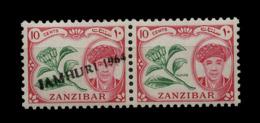 Zanzibar 1965 MNH Excellente Fraîcheur D'une Livre - Zanzibar (...-1963)