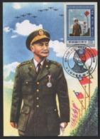 Taiwan R.O.China- Post Card- Chiang Kai-shek - Famous People