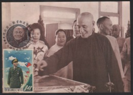 Taiwan R.O.China- Post Card- Chiang Kai-shek - Célébrités