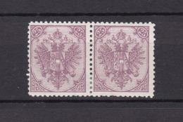 Bosnien-Herzegowina - Österreichische Besetzung - 1879/98 - Michel Nr. 7 II Paar - 50 Euro - Bosnia And Herzegovina