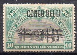 CONGO - MOLS 40c - 44PT - PRINCES - X - Pos 5 - CERTIFICAT - UN6 - 1894-1923 Mols: Ungebraucht