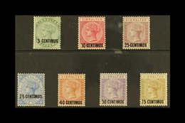 1889 Spanish Currency Surcharged Set, SG 15/21, Fine Mint (7 Stamps) For More Images, Please Visit Http://www.sandafayre - Gibilterra