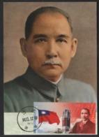 Taiwan R.O.China- Post Card- Dr.Sun Yat Sen - Famous People