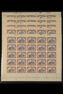 1923 1p Blue & Lake Palace Plate 2, SG 435, Nine Superb Never Hinged Mint Complete SHEETS Of 25 With Consecutive Sheet N - Mexiko