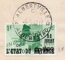 KATANGA - CONGO - ALBERTVILLE  - 1F Surch Type 1 - Obl Albertville C  5 Mars 1962  - UN5 - Katanga