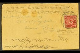 1933 2t Scarlet Pin-perf Third Issue, SG 12A, Tied By Native Gyantse Circular Handstamp To 1936 Env From Nepal To Lhasa  - Tibet